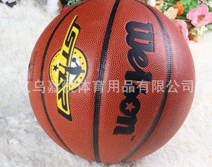 健心篮球加盟