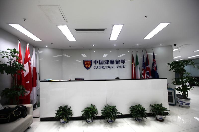 津桥国际教育集团加盟