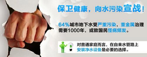 中国加盟网报道:保卫健康 安达康向地下水污染宣战