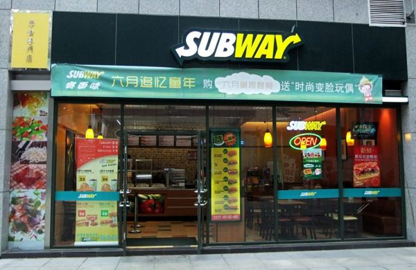 subway加盟_>正文    与其他侧重直营,把加盟当做外快的连锁品牌不同,subway