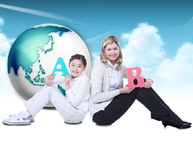 英语教育培训加盟机构品牌发力