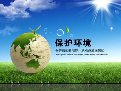 绿色环保创业项目哪家好