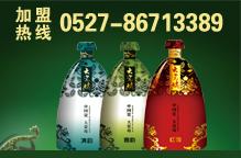 大瓷坊酒水
