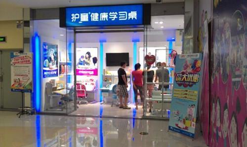 上海所有家乐福店的开业时间