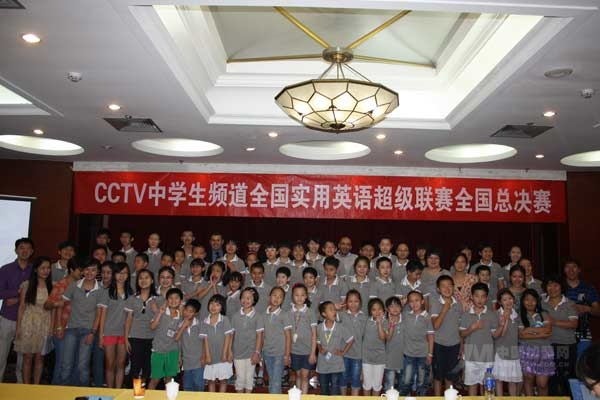 英语加盟培训学校带给孩子优质的课程