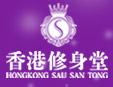 香港修身堂瘦身加盟7.27