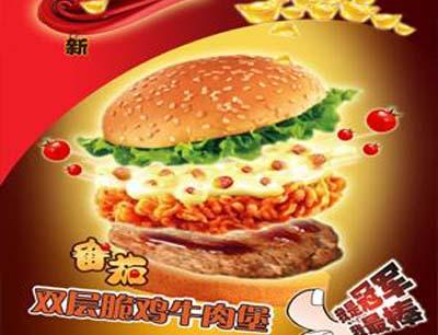 热摊堡呗汉堡备受消费者关注