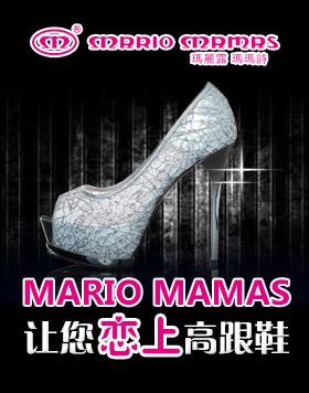 玛丽露女鞋加盟
