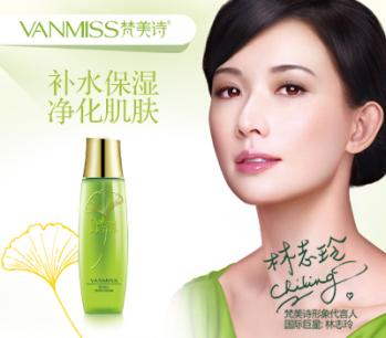 梵美诗签约林志玲代言 化妆品加盟受女神追捧加盟