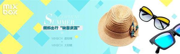 """美爆一夏:酷爸潮妈靓宝贝的潮搭""""秘密武器"""""""