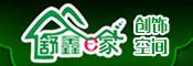 舒鑫E家环保墙面漆8.26