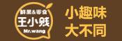 王小贱鲜果零食加盟9.1