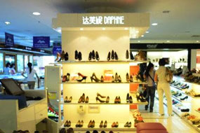 达芙妮女鞋9.2