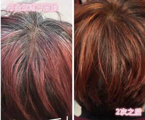 美容加盟 海娜粉植物染发粉 您买对了吗 献给网购海娜粉的您图片