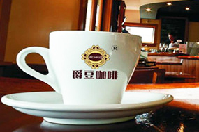 爵豆咖啡加盟