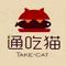 通吃猫时尚烤鱼