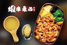 蝦米东西龙虾饭9.27