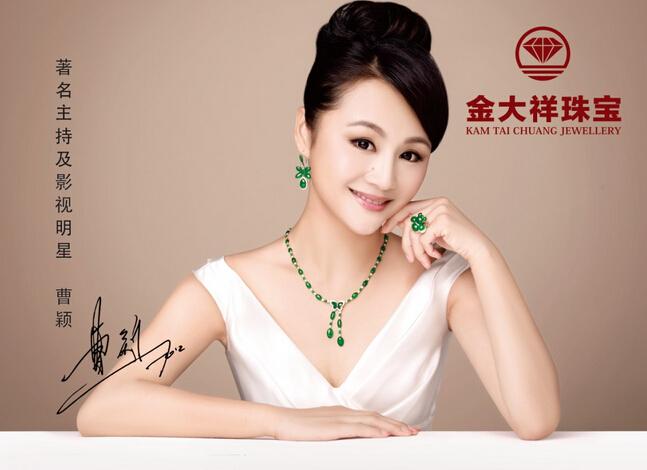 选择金大祥珠宝加盟店 成功致富的同时让你美名传扬