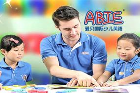 爱贝国际少儿英语加盟