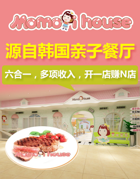 茉茉爱家韩国亲子餐厅