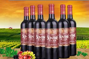 新天干红葡萄酒加盟