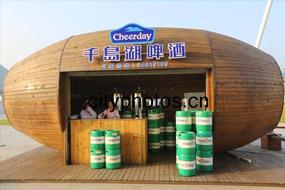 千岛湖啤酒加盟
