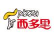 西多里披萨加盟