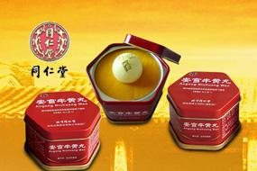 北京同仁堂药妆加盟