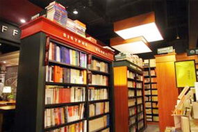 西西弗书店加盟