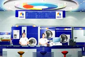 百强国际洗衣