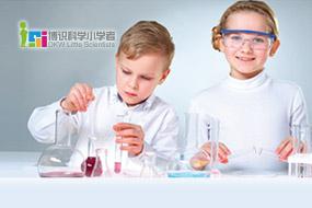 博识少儿科学教育