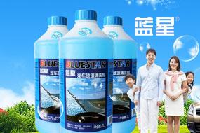 蓝星汽车养护加盟