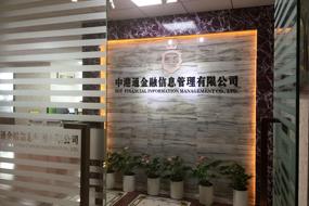 中港通国际金融加盟