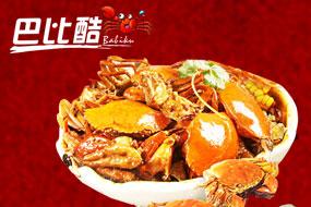 巴比酷肉蟹煲12.6