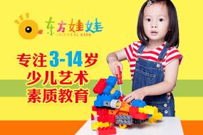 东方娃娃教育加盟