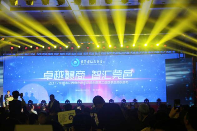 佳居乐董事长李向阳在江西商会上荣膺两项大奖