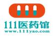 111医药馆连锁药店