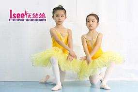 Isee灰姑娘芭蕾12.1