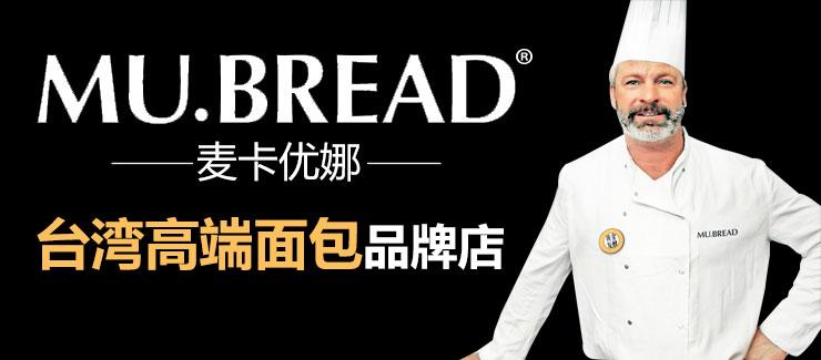 麦卡优娜面包