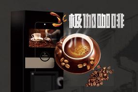 极伽咖啡加盟