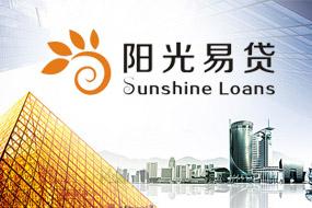 阳光易贷金融加盟