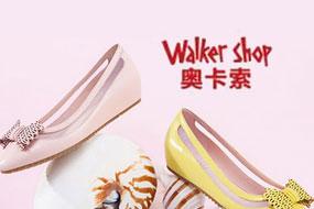 奥卡索鞋业