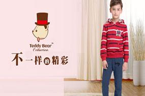 泰迪珍藏童装