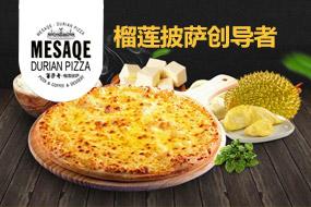 蜜萨奇披萨