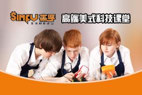 森孚机器人教育加盟3.9