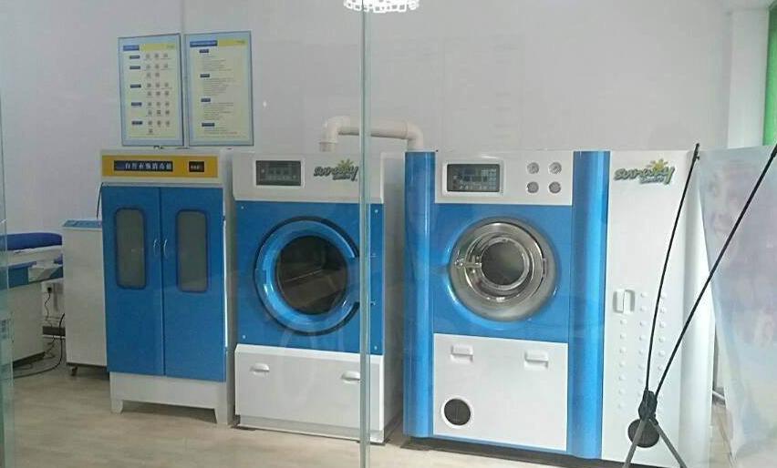 做好干洗设备加盟店开店筹备,利于市场经营