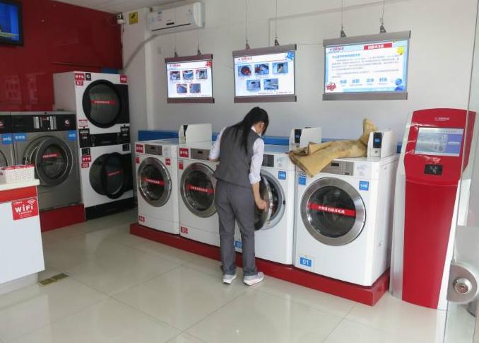 什么样的项目就是利于自助洗衣店加盟的经营?