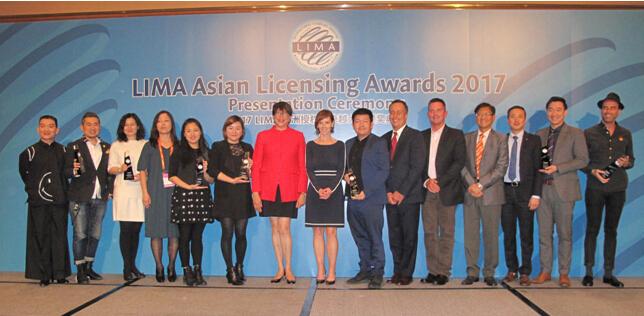 全球授权展•中国站与LIMA共同启动中国授权业大奖