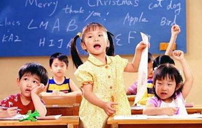 睿丁英语,让孩子此刻真正开始学英语!