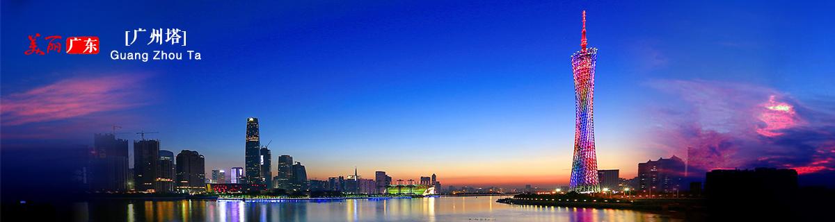 广东加盟项目